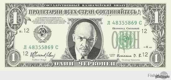 Воры правят миром с помощью доллара и евро