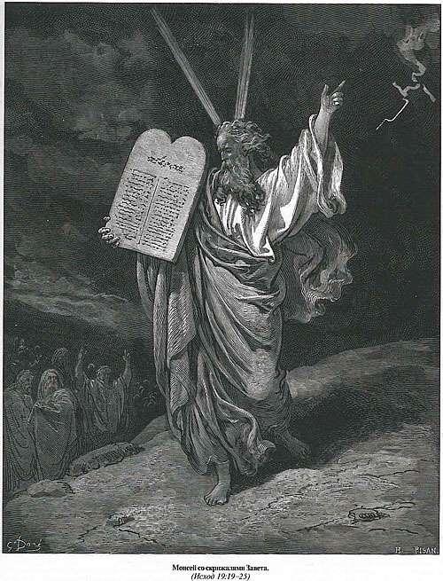 Библейские картинки. Часть 9