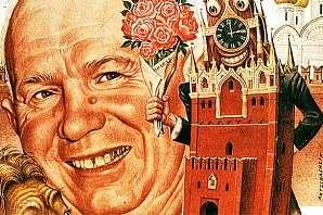 Никита Хрущёв (Перлмутер) начал геноцид русов сразу же после убийства Сталина