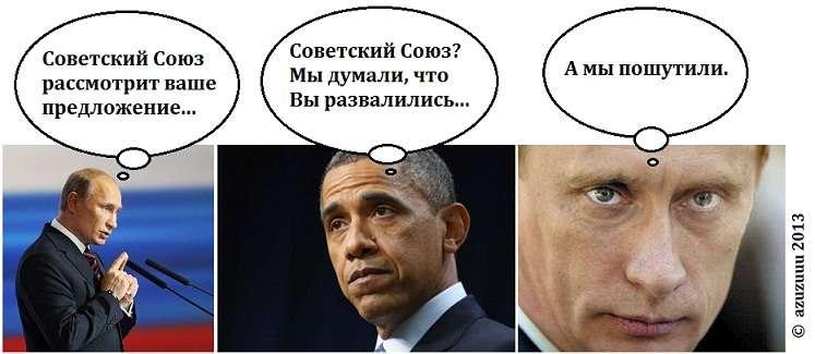 Сейчас у Руси на Земле нет настоящих партнёров – везде одни паразиты