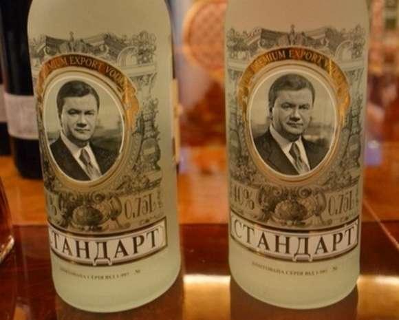 Жулики и воры – новая власть Украины – растаскивают имущество вора Януковича