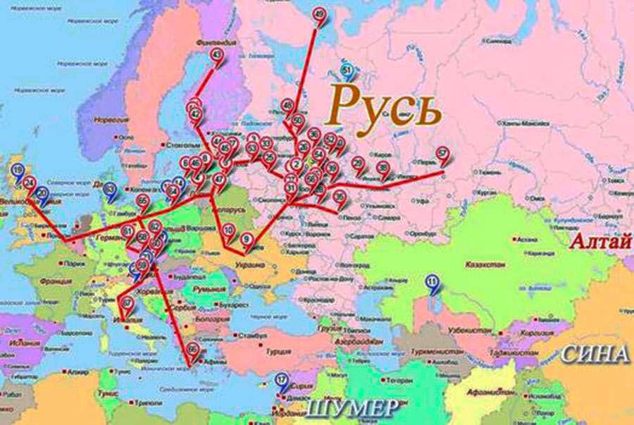 Проясняется докрещенская история Руси