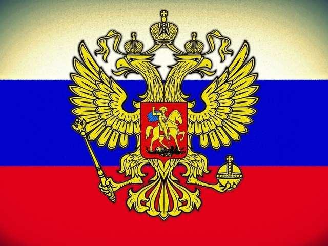 Россия сама может решить все свои проблемы