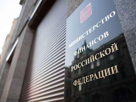 Предложения по смене экономического курса России