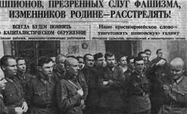 Сталинские репрессии были необходимой чисткой организма страны от паразитов