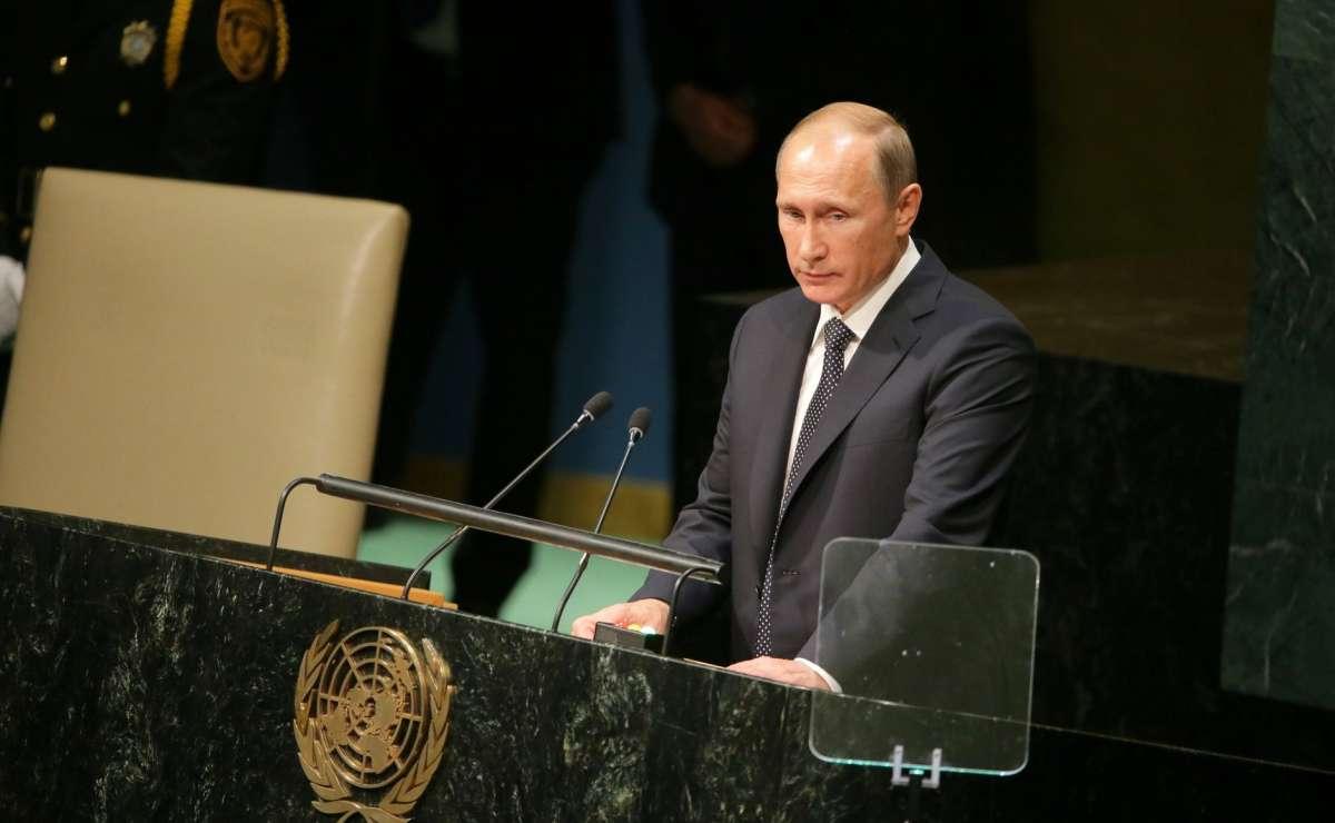 Выступление Владимира Путина на 70-й сессии Генассамблеи ООН