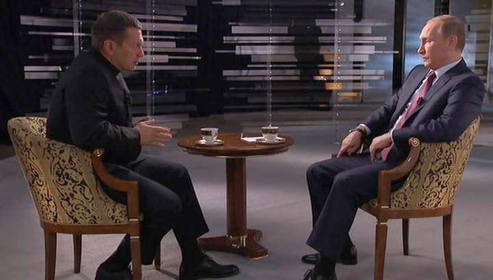 Владимир Путин: Россия миролюбива, самодостаточна и не боится террористов