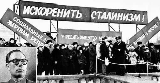 Старый московский жулик Гаврюша Попов болеет русофобией