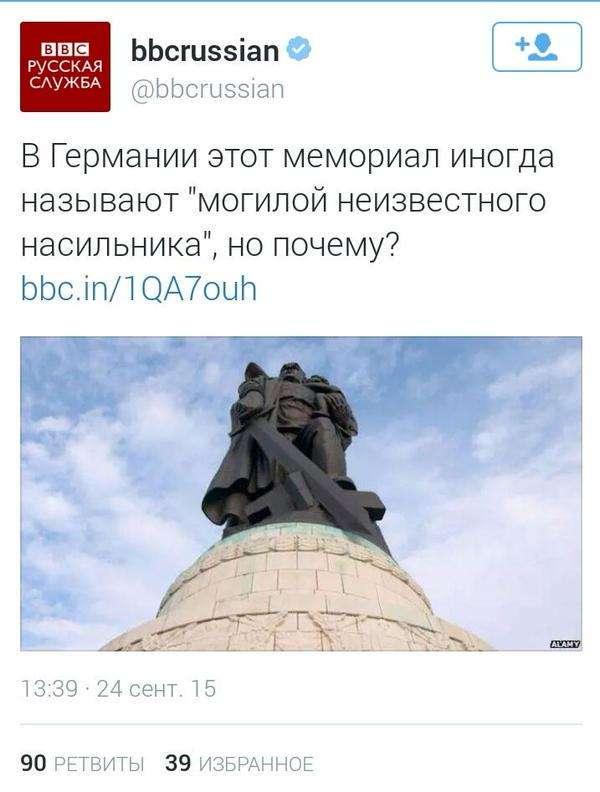 Хуцпа о России от врунов и пачкунов из Ройтерс
