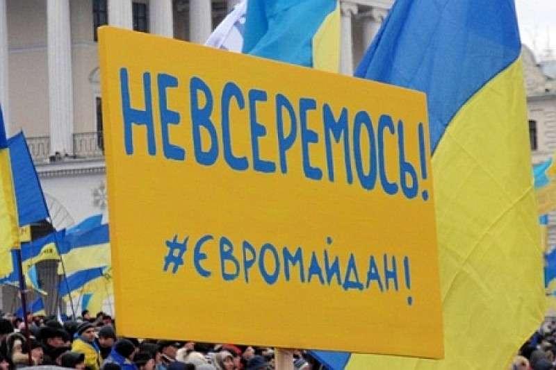 Еврейская Хунта собирается продолжать грабёж Украины до конца