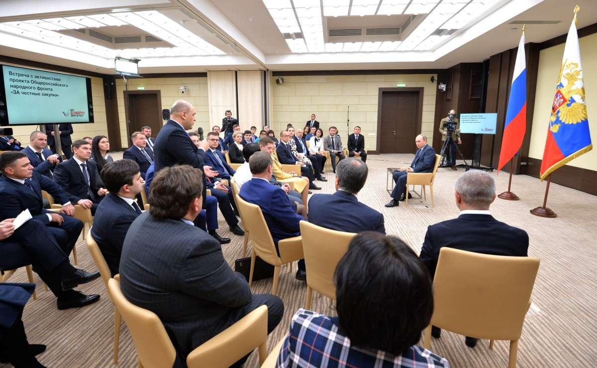 Встреча Владимира Путина с активом Общероссийского народного фронта
