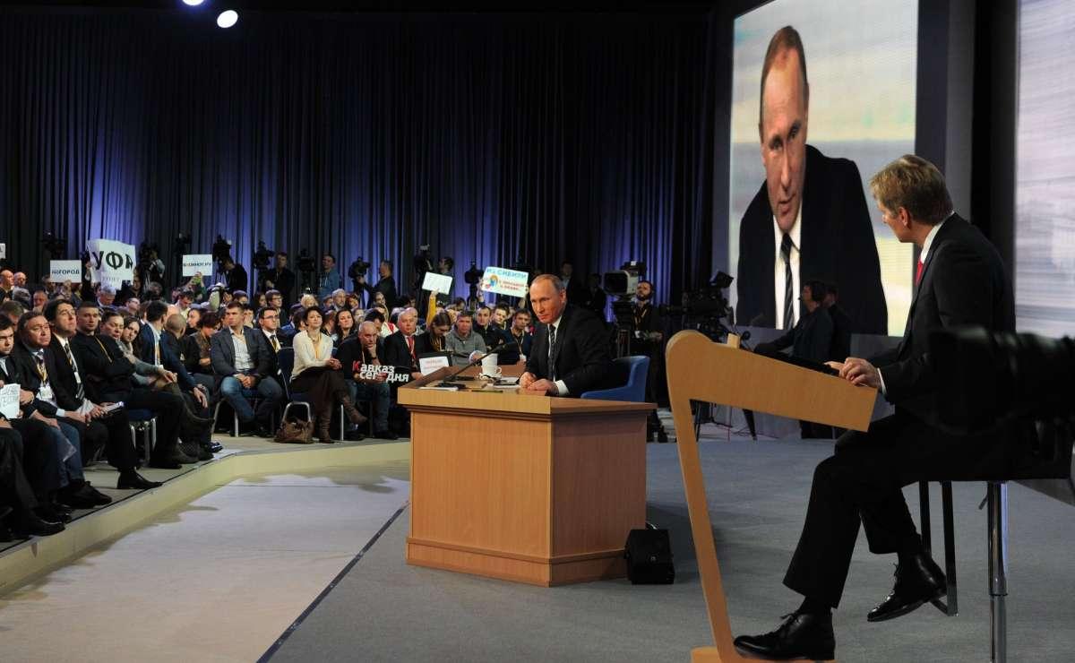 Владимир Путин провёл большую интересную пресс-конференцию