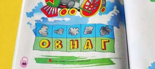 Дебилизация российских школьников