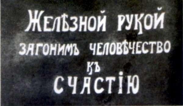 Красный террор в Крыму был массовым, жестоким и беспощадным