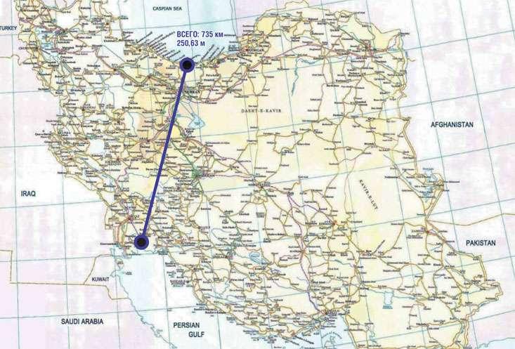 Канал Каспий-Персидский залив – естественный выход для России и Ирана