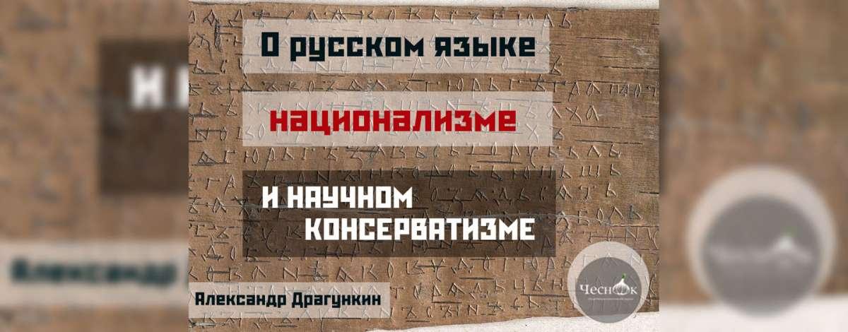 Мировым праязыком является Русский