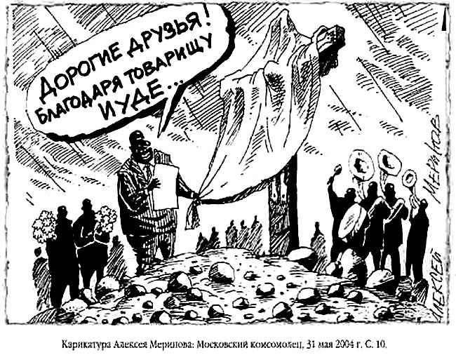 Предательство элит касается экономики, культуры и духовности