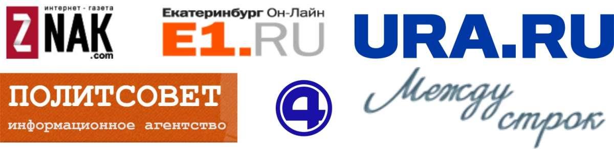 Западные паразиты опять формируют «Уральскую республику»