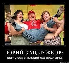 Москва очищается от мелких паразитов