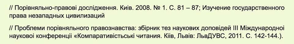 Наши враги усиленно агитируют доверчивых студентов Урала