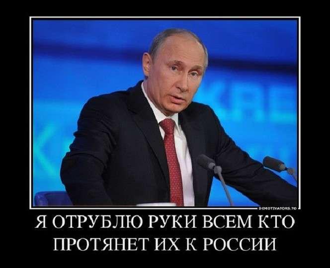 Успех цветной революции будет означать поражение и гибель России