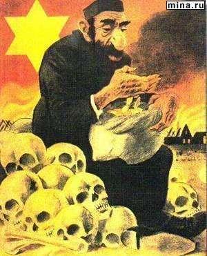 Ветхий Завет – учебник фашизма, шовинизма и экстремизма
