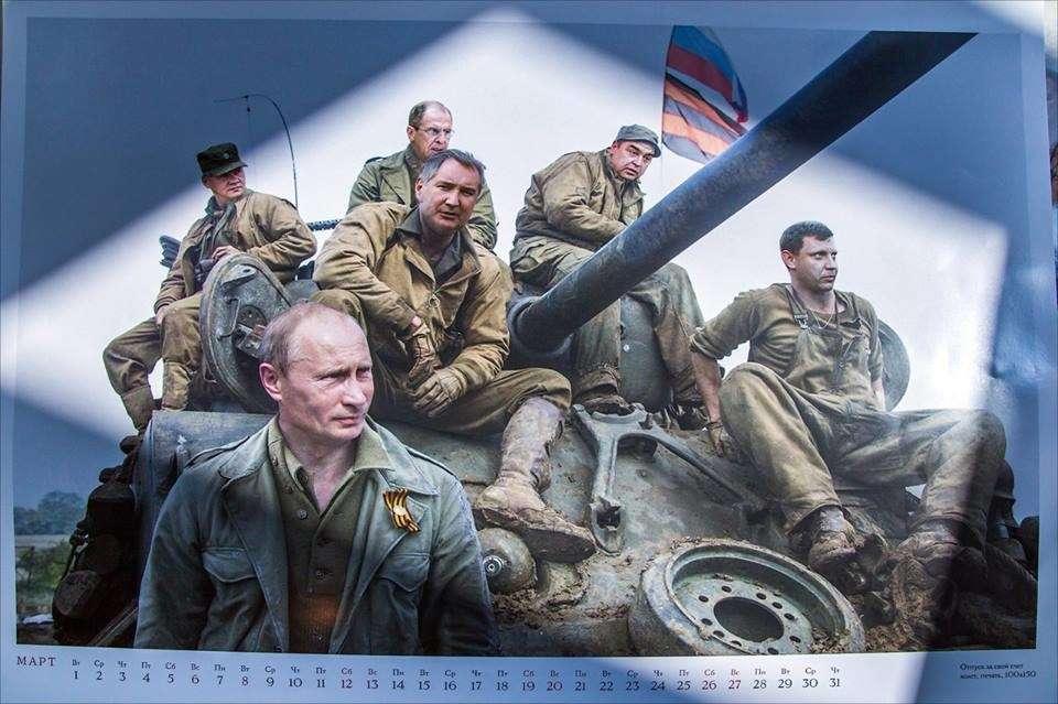 Паразиты из Германии потерпели полное поражение на Украине