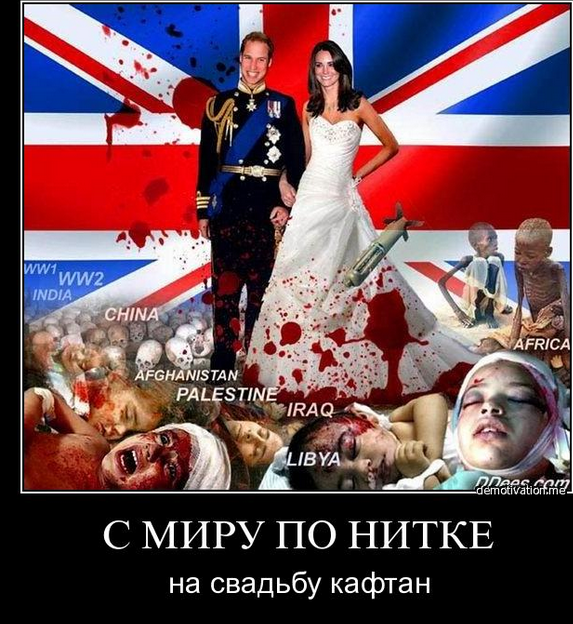 Англия – это источник преступности и террора на Земле