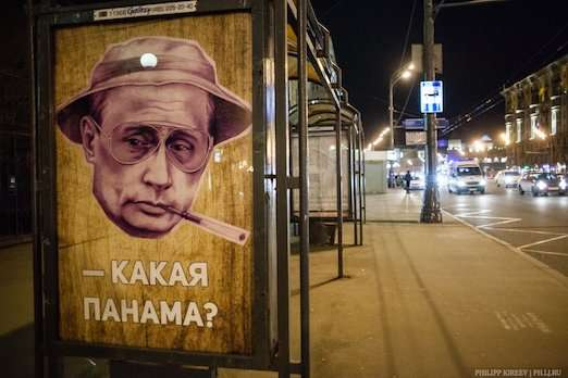 Панамское досье – это неуклюжая попытка клеветы на Владимира Путина
