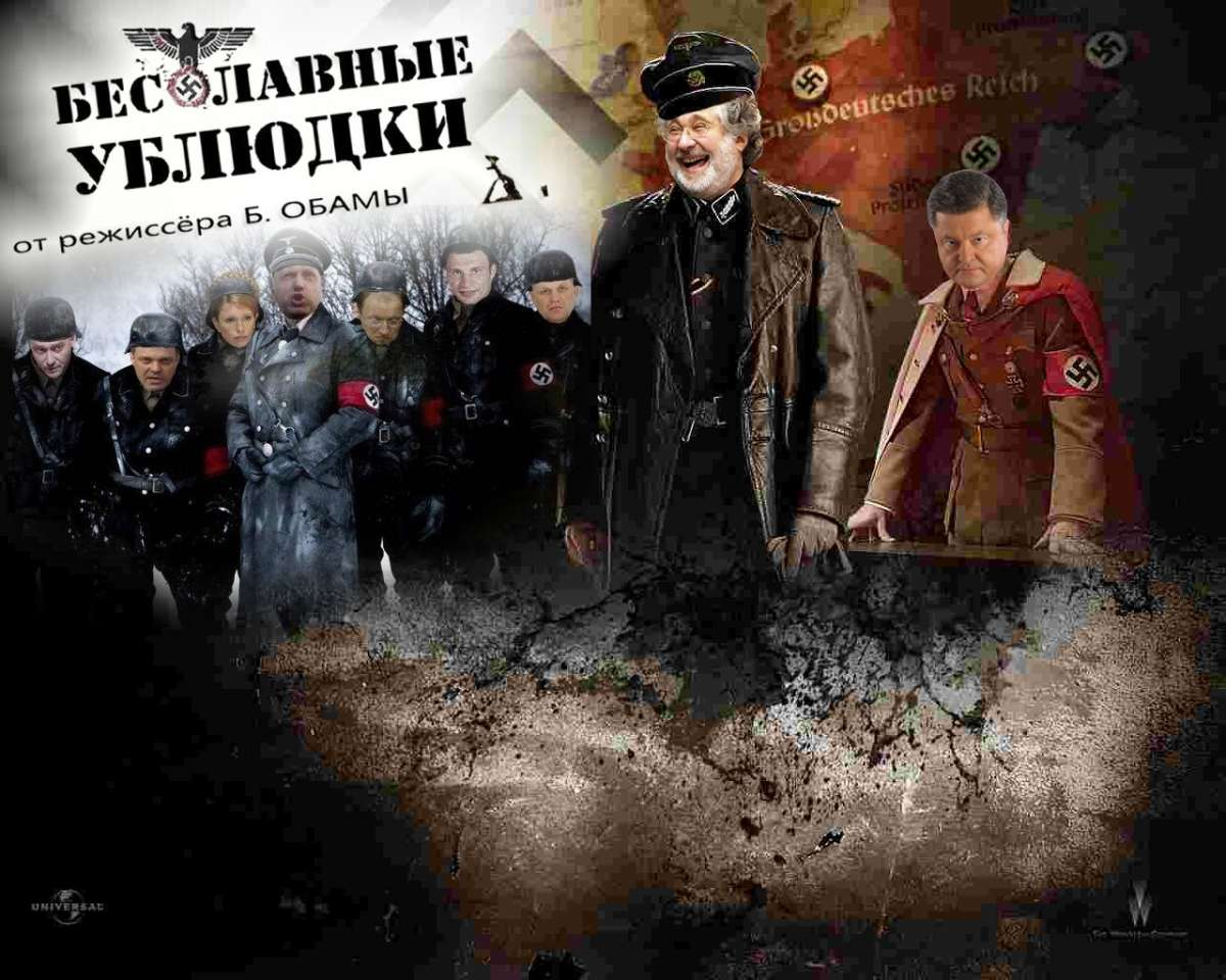 Киевская Хунта готовит в Херсоне большую военную провокацию