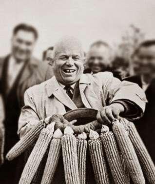 кукурузная эпопея Хрущёва
