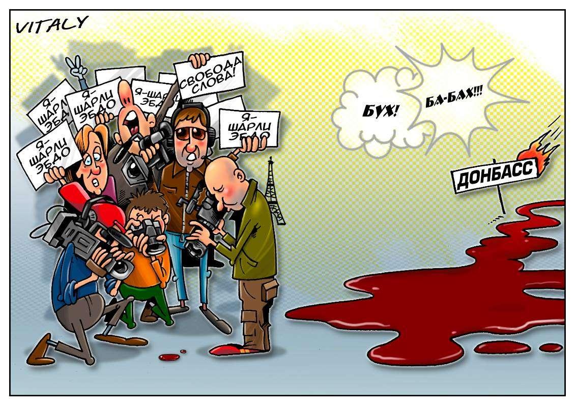 Запад изо всех сил продолжает антирусскую пропаганду