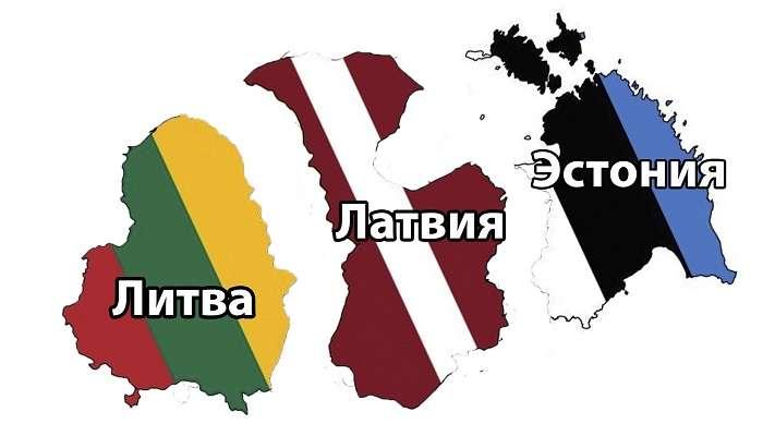 Паразиты пытаются откусить Прибалтику от Руси