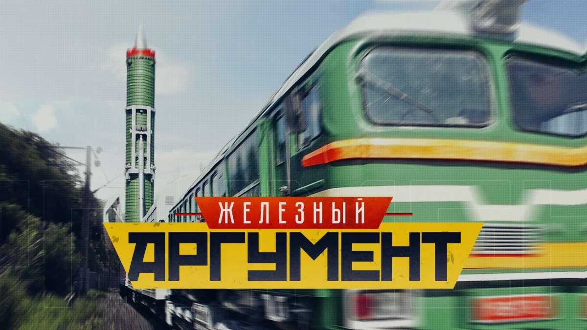 Баргузин – прекрасное средство ответного удара по «партнёрам»