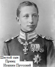 Третий Рейх пока ещё командует Россией