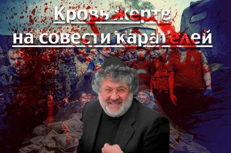 Украиной руководят чужие, враждебные силы и люди
