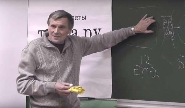 Образование уничтожается в России полным ходом