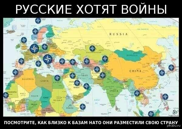 Русские войны не хотят, но паразитов к себе не пустят