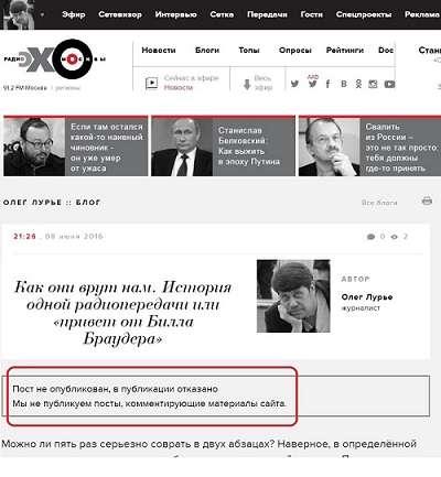 Браудер очень испугался разоблачения Андрея Некрасова
