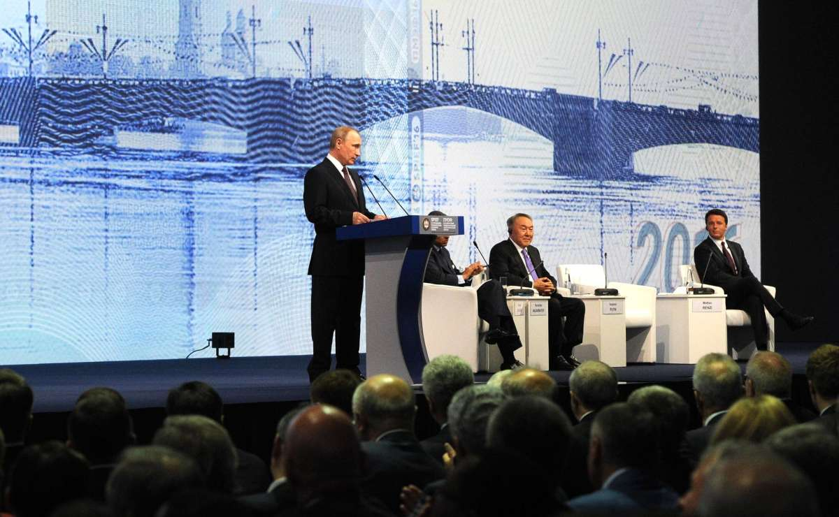 Выступление Президента России Владимира Путина на ПМЭФ-2016