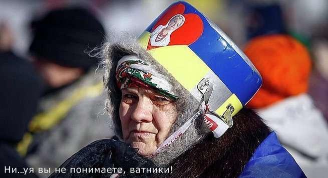 План Путина для России. Часть 3