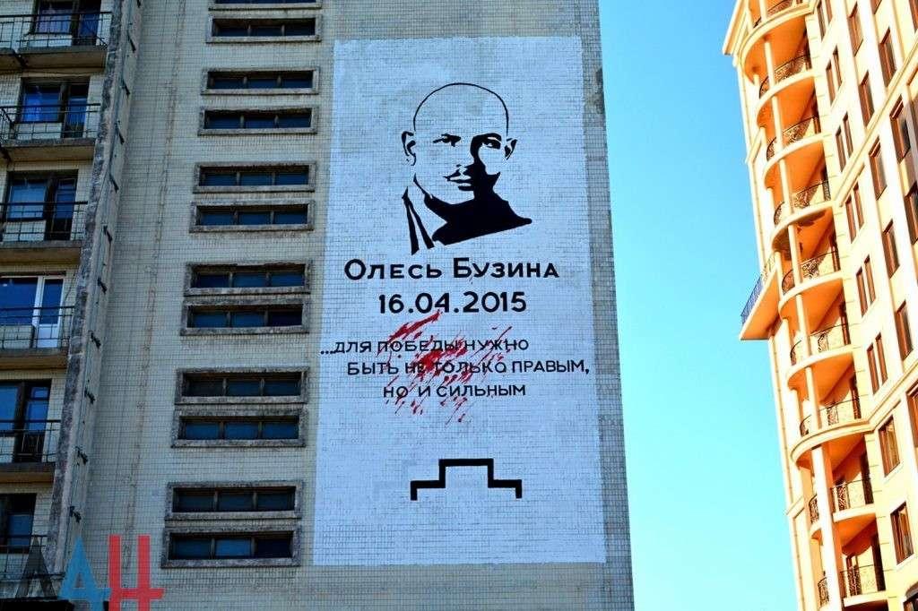 Правда о сражающемся Донбассе от Захара Прилепина. Часть 4