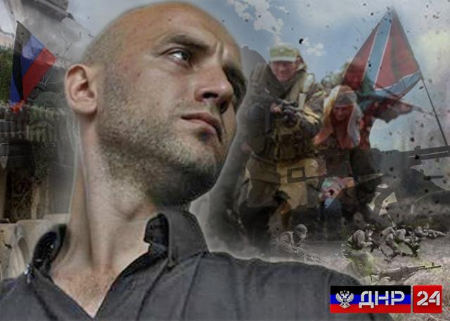 Правда о сражающемся Донбассе от Захара Прилепина. Часть 5