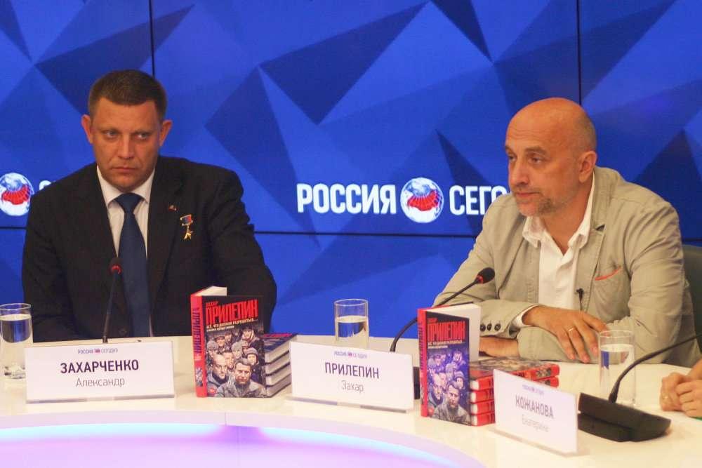Правда о сражающемся Донбассе от Захара Прилепина. Часть 8