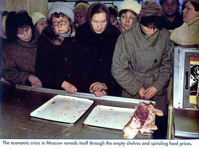 СССР был страной бедной, поэтому еда там была отвратительная