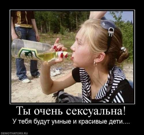 Пивной алкоголизм – мощное средство массового убийства людей