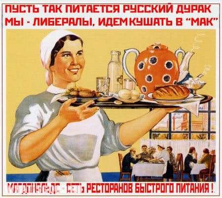 Безобидная когда-то быстрая еда превратилась в настоящую отраву