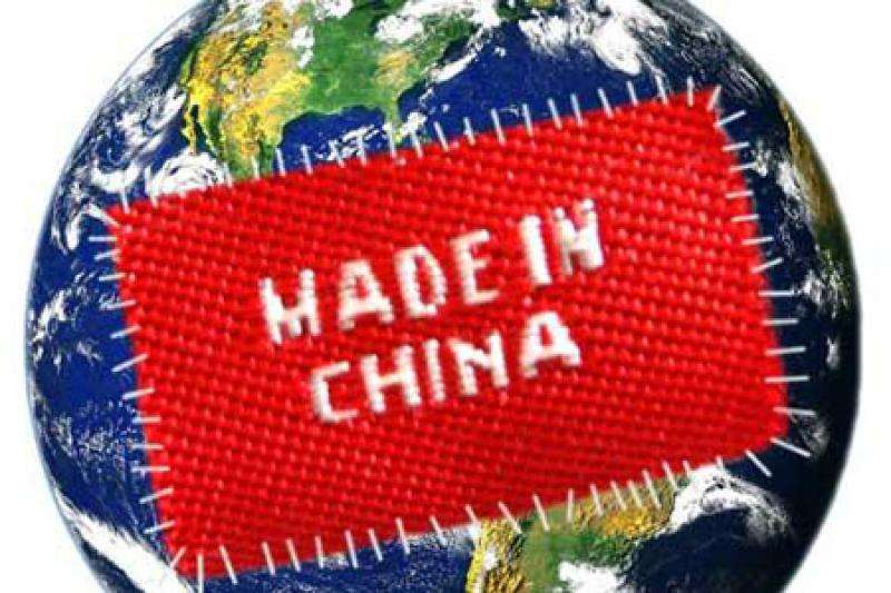Западная «экономика» – это банальный грабёж всех остальных стран