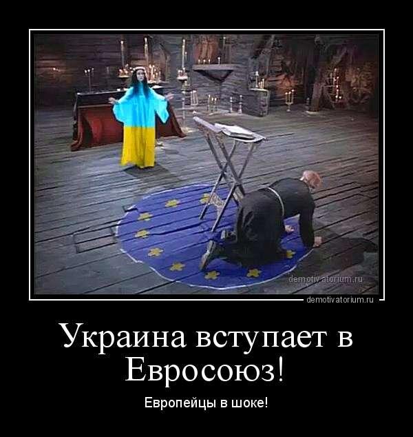 Паразиты торопливо доедают последние косточки Украины