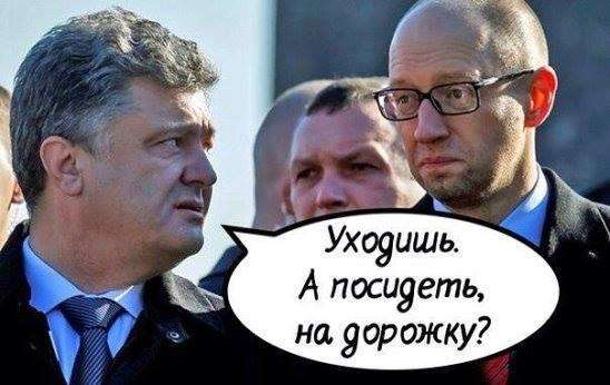 Еврейское правление Украиной – это сплошное воровство